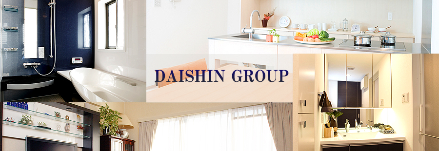 DAISHIN GROUP